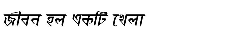 Preview of AnandapatraMJ Italic