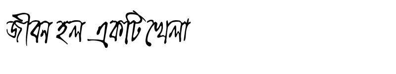 Preview of ChandrabatiCMJ Italic