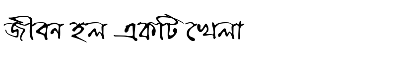 Preview of ChandrabatiMJ Regular