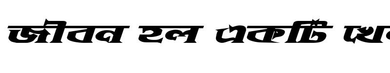 Preview of DhakarchithiEMJ BoldItalic