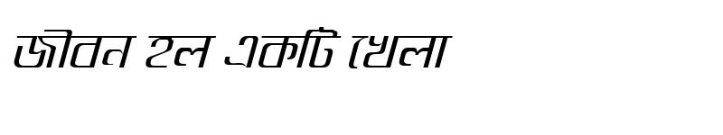 Preview of GoomtiMJ Italic