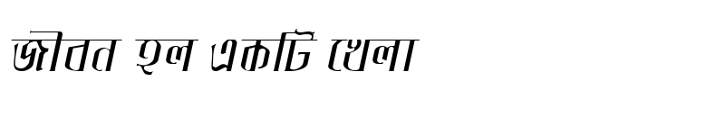 Preview of IchamotiMJ Italic