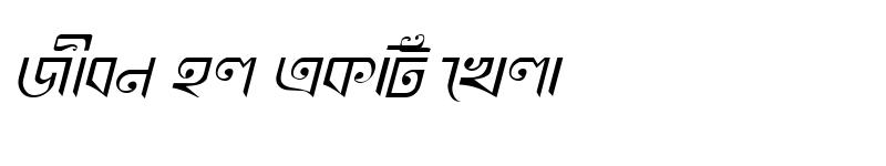 Preview of KhooaiMJ Italic
