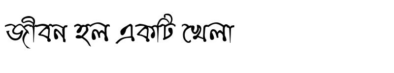 Preview of KumarkhaliMJ Regular