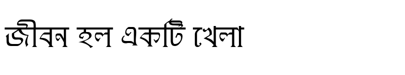 Preview of KushiaraMJ Regular