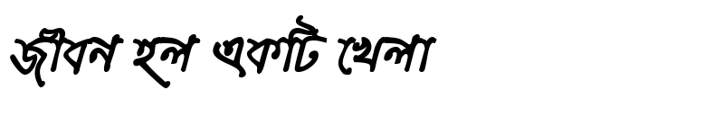 Preview of MahouaMJ Bold Italic