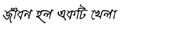 Preview of MahouaMJ Italic