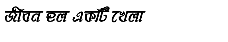 Preview of PadmaMJ Bold Italic