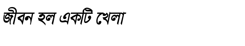 Preview of PairaMJ Bold Italic