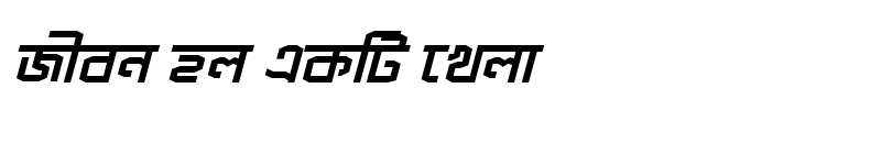 Preview of ShurmaMJ Bold Italic